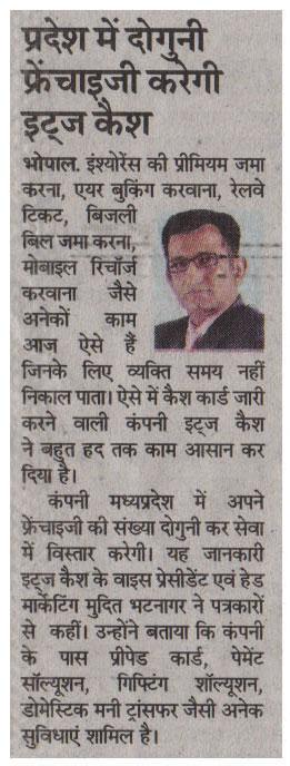 ItzCash-Patrika-24-04-14-Bhopal