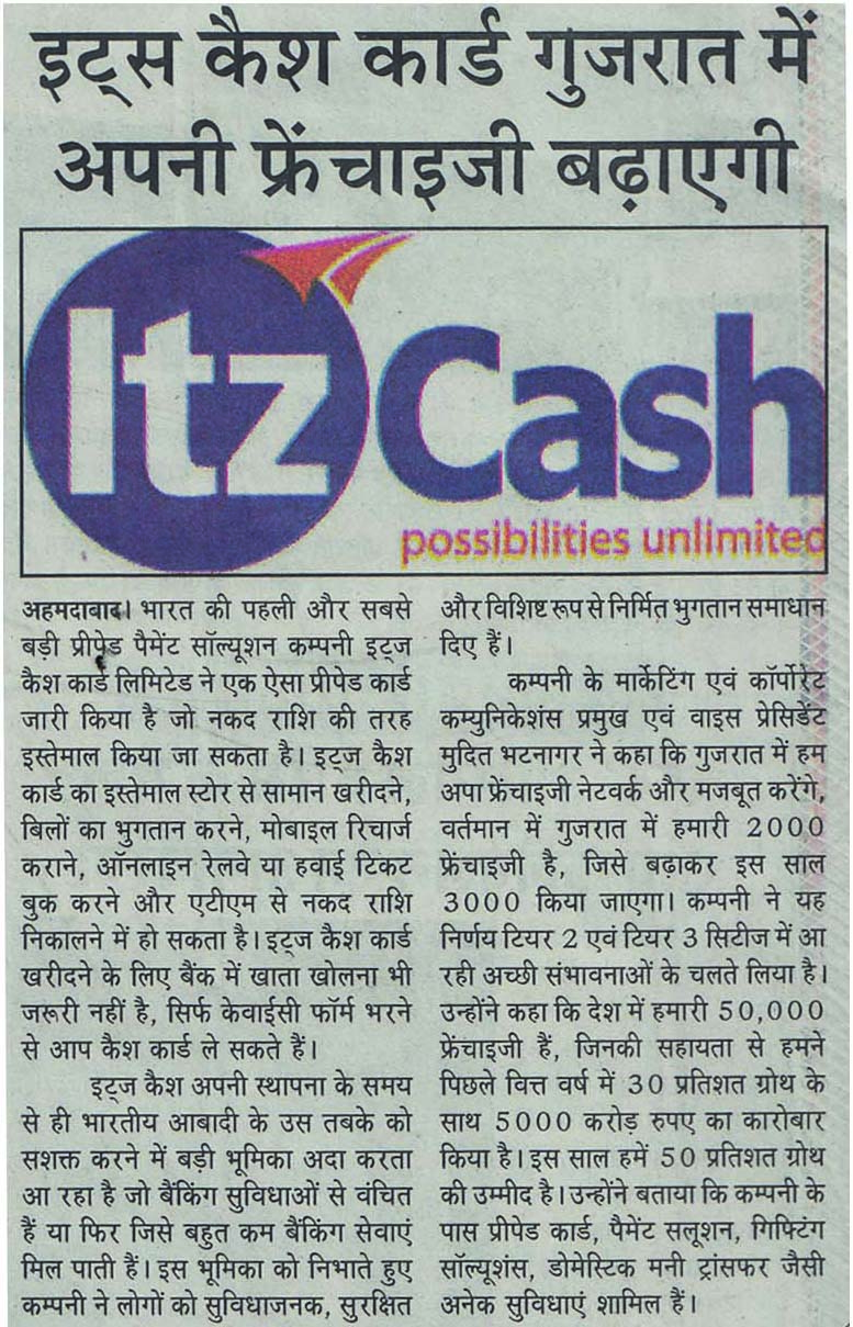 ItzCash Card-GV-10 may 2014,Ahmd