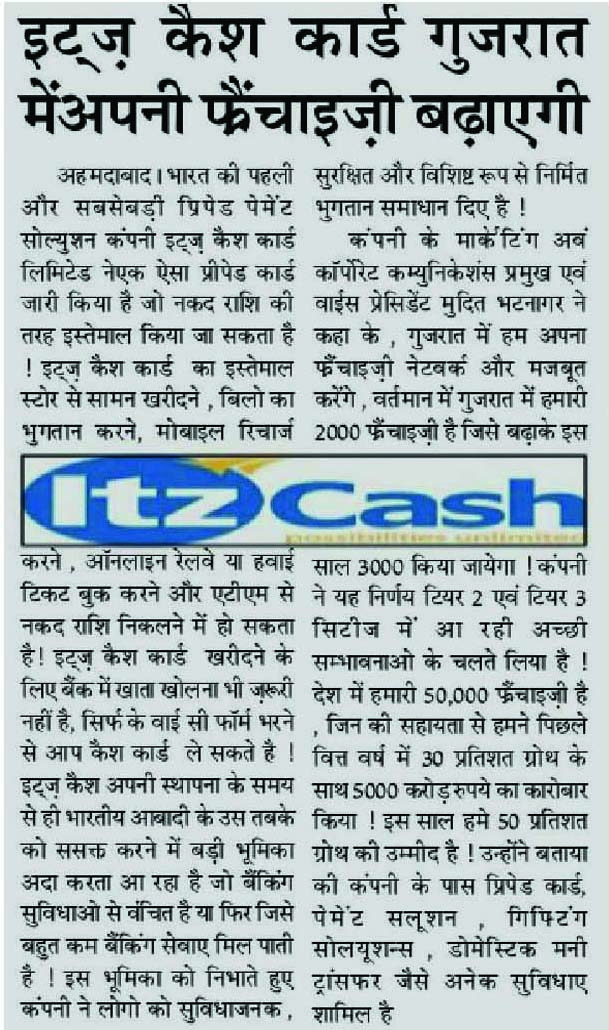 ItzCash Card-Loktej-10 May 2014,Surat
