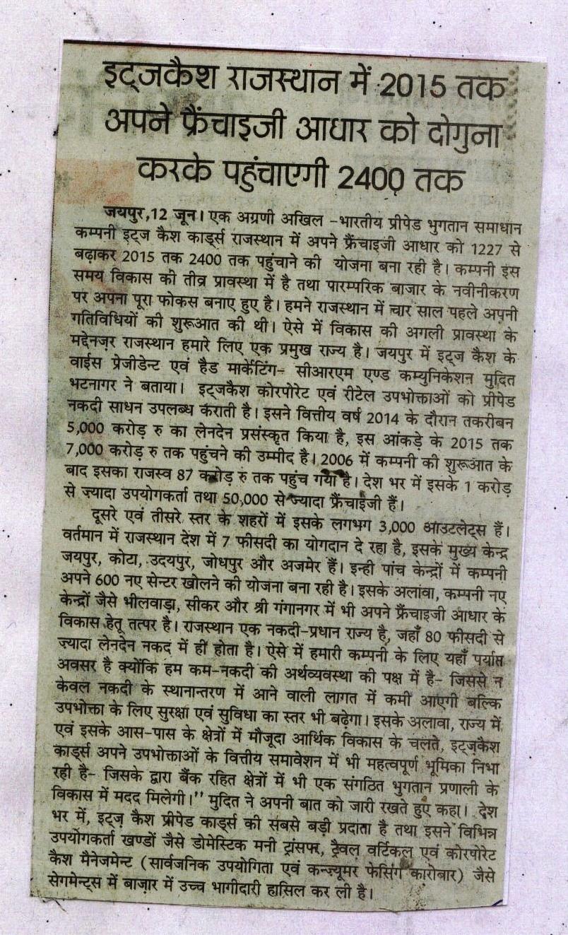 Mehka Bharat